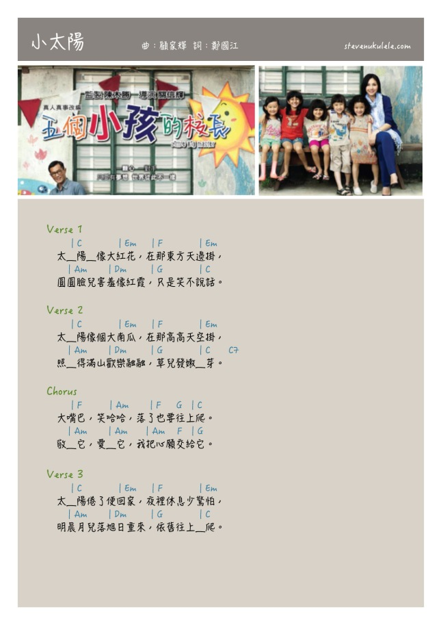 小太陽.pages